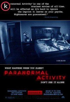 Paranormal Activity por torrent