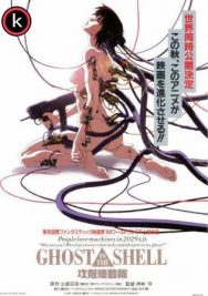 Ghost in the Shell 1995 por torrent
