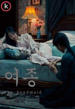 La doncella - The Handmaiden