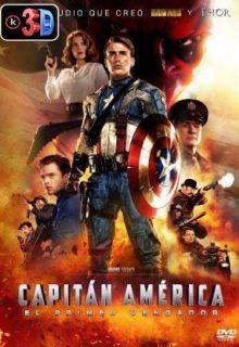 Capitan America 1 El primer vengador 3D