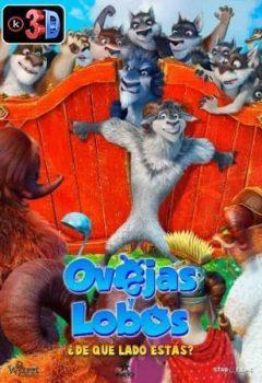 Ovejas y lobos 3D