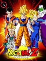 Dragon Ball Z (PUBLICADA)