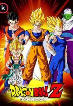 Dragon Ball Z Completa (DVDrip)