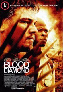 Diamante de sangre (DVDrip)