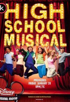 High School Musical (DVDrip)