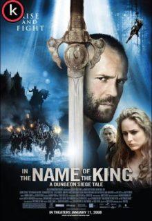 En el nombre del rey (DVDrip)