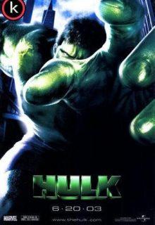 Hulk (DVDrip)