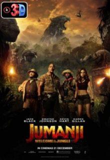 Jumanji Bienvenidos a la jungla (3D)