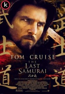 El ultimo samurai (DVDrip)