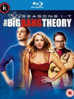 The big bang theory (PUBLICADA)
