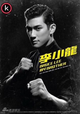El joven Bruce Lee (DVDrip)
