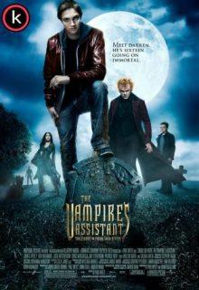 El circo de los extraños (DVDrip)