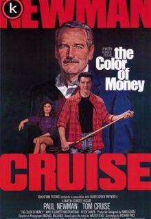 El color del dinero (DVDrip)