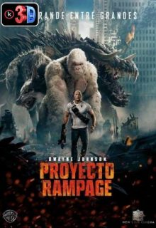 Proyecto Rampage (3D)