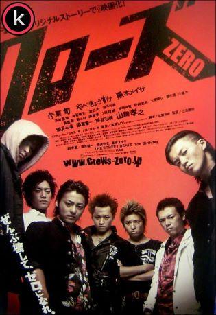 Crows Zero 2007 (DVDrip)