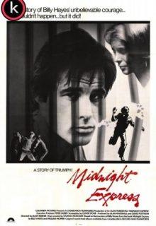 El expreso de medianoche (DVDrip)