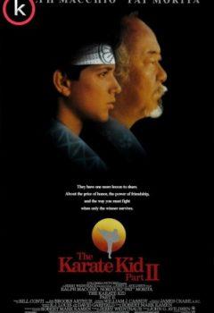Karate Kid 2 1986 (HDrip)