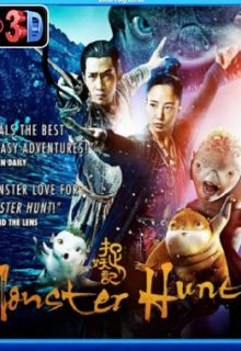 Monster Hunt (3D)