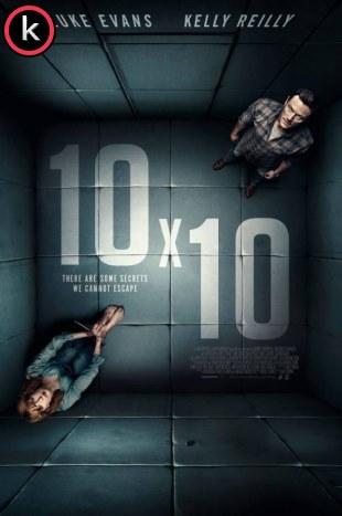 10x10 (HDrip)