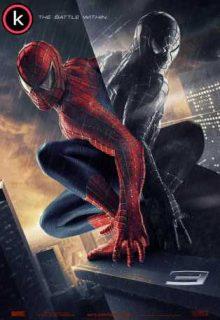 Spider-man 3 (DVDrip)