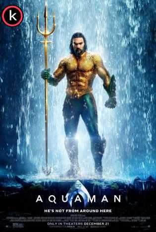 Aquaman (HDrip)