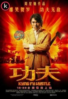 Kung Fu Sion (DVDrip)