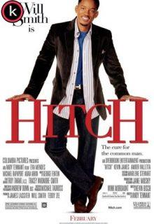 Hitch especialista en ligues (HDrip)