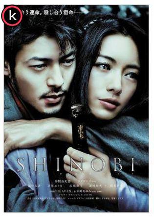 Shinobi (DVDrip)