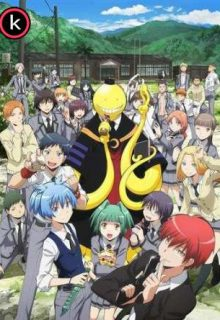 Assassination Classroom (HDrip)