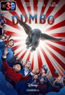 Dumbo (3D)
