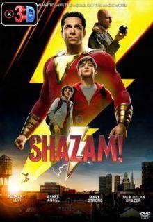 Shazam (3D)