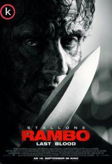 Rambo last blood -Torrent