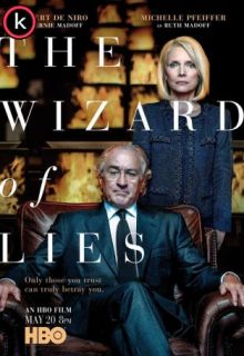 The wizard of lies (MicroHD)