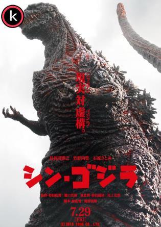 Shin Godzilla - Torrent