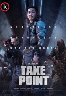 Take point (HDrip) Latino