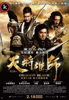 Dragon blade - Torrent
