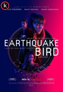 La musica del terremoto - Torrent