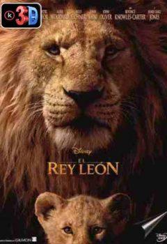 El rey leon 2019 (3D)
