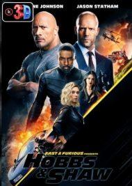 Fast & Furious 2019 (3D)