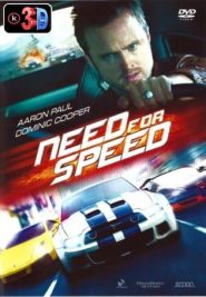 Need for Speed (3D)