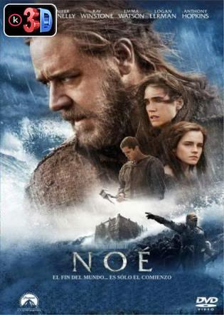 Noe (3D)