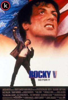Rocky 5 - Torrent