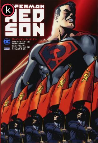 Superman Hijo rojo 2020 - Torrent