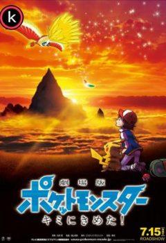 Pokemon te elijo a ti (DVDrip)