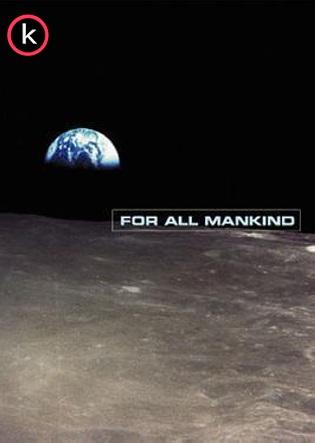 Para toda la humanidad (Serie de TV) por torrent