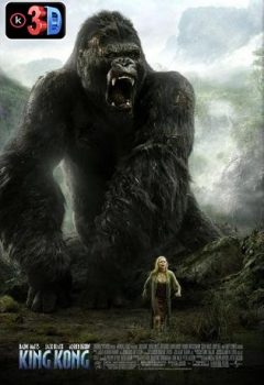 King Kong 2005 3D-SBS