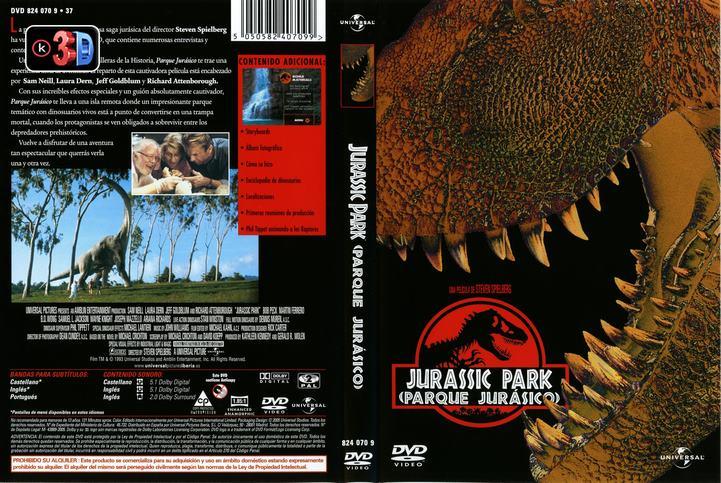 Parque Jurasico (3D)