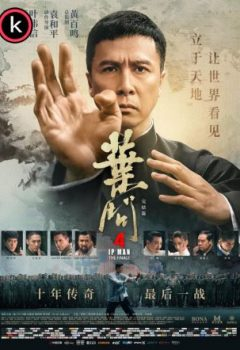 Ip Man 4 El final por torrent