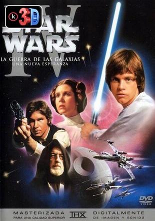 Star wars 4 Una nueva esperanza 3(D)