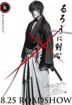 Kenshin el guerrero samurái por torrent